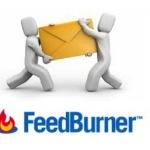 FeedBurnerからのRSS配信を止めました