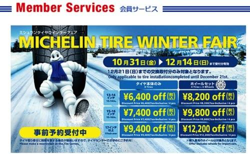 Michlin winter fair