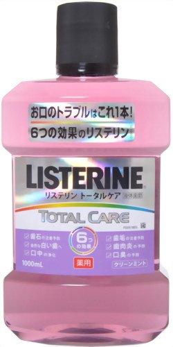 Listerine1