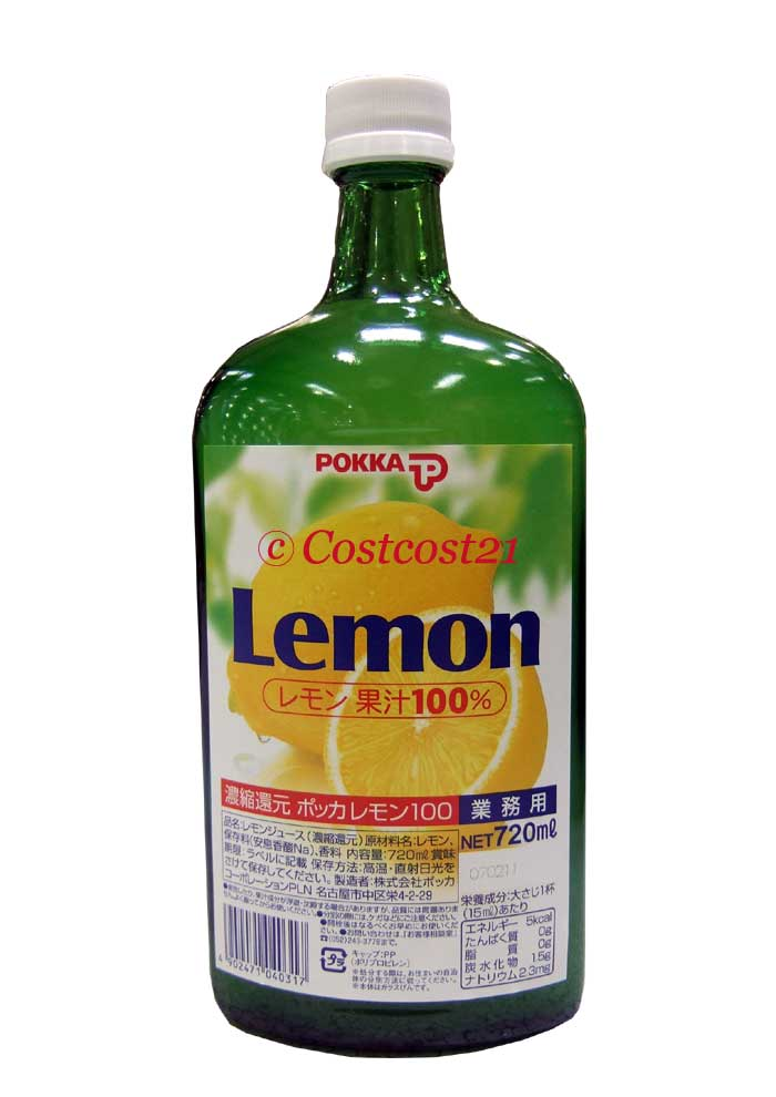 Pokka lemon