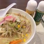 リンガーハットの野菜たっぷり食べるスープを食べてみた