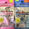 ダイソーでiPhone6対応lightningケーブルを買ってみた