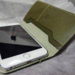 家族も大絶賛のiPhone ケースはコレだ!!