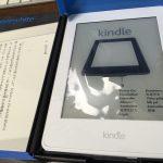 Amazonプライム会員になったのでKindle Paper購入