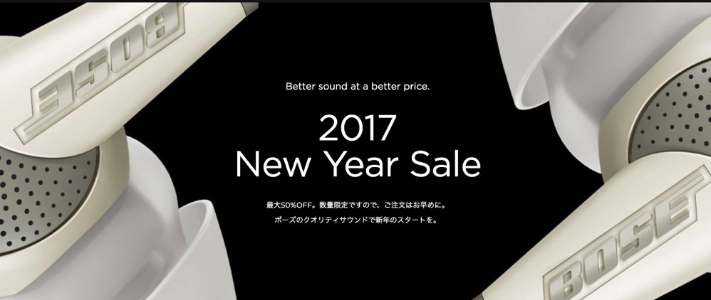 New Year Sale 2017 2017 01 03 19 44 09