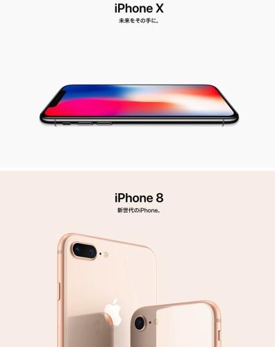 Apple2017 09 13 22 29 04