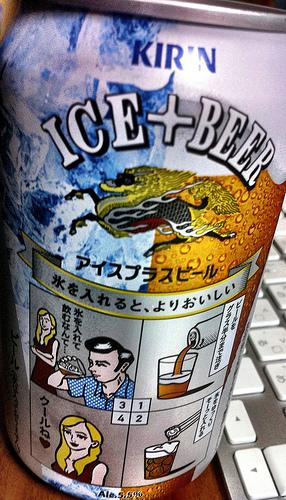 キリンアイスビール
