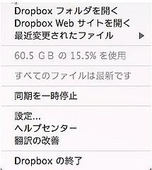 Dropbox-J